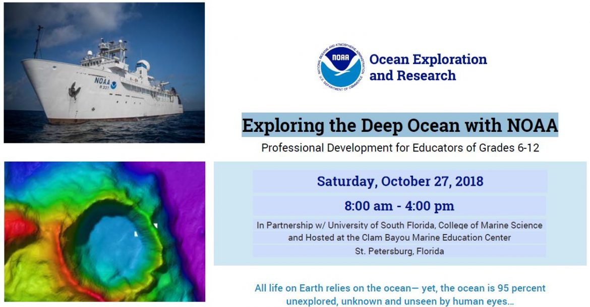 Exploring the Deep Ocean with NOAA - 2018