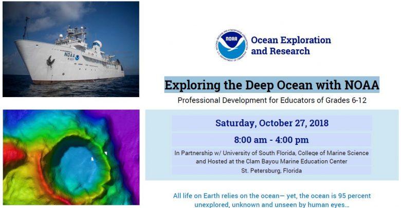 Exploring the Deep Ocean with NOAA - 2018