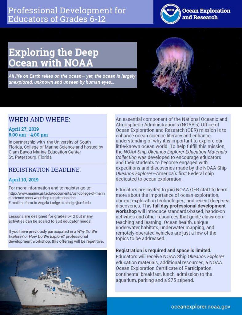 Ocean Exploration as part of a NOAA teacher professional development