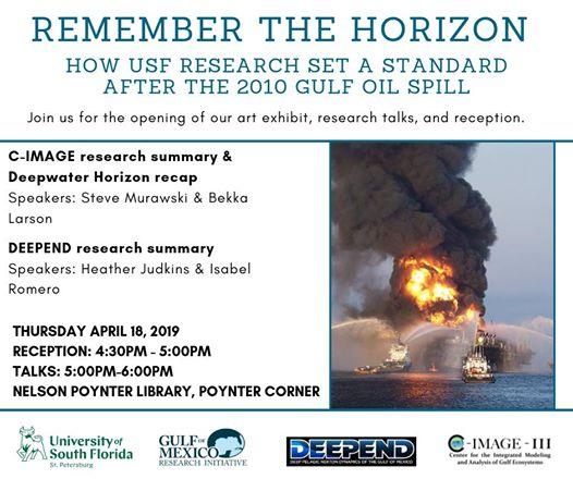 Remember the Horizon event